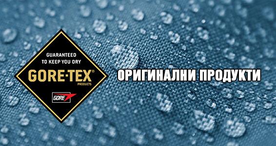 банер gore-tex оригинални продукти