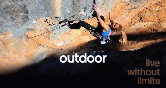 банер outdoor спортни стоки